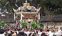 魚吹八幡神社 - 神功皇后が神武天皇の母を奉斎、播州の秋祭り「提灯まつり」や武神祭