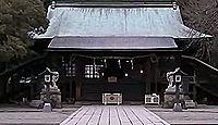 二荒山神社 栃木県宇都宮市馬場通りのキャプチャー