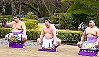 伊勢神宮で横綱白鵬が奉納土俵入りを披露 - 2013年3月31日、三重県伊勢市のキャプチャー