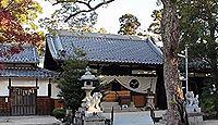神館神社 - 「若宮さん」と親しまれる三重・桑名の元伊勢「桑名野代宮」伝承地