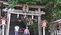 鴨神社 徳島県三好郡東みよし町加茂のキャプチャー