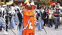 宇波西神社 - 若狭国一宮と二宮の御子神で皇父を祀る、日向からの移住伝承と、王の舞