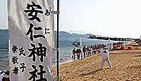 安仁神社 - 神武天皇の兄たちを祀る、反逆に加担して一宮になり損ねた備前国二宮
