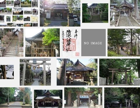 清水八幡神社(石川県河北郡津幡町清水リ115)