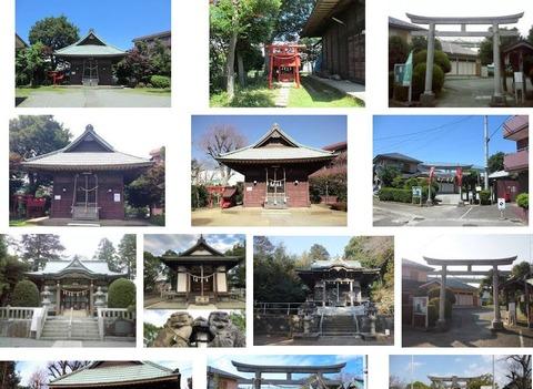 杉山神社 神奈川県横浜市青葉区市ケ尾町のキャプチャー