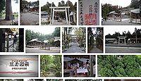 川添神社 三重県多気郡大台町栃原の御朱印