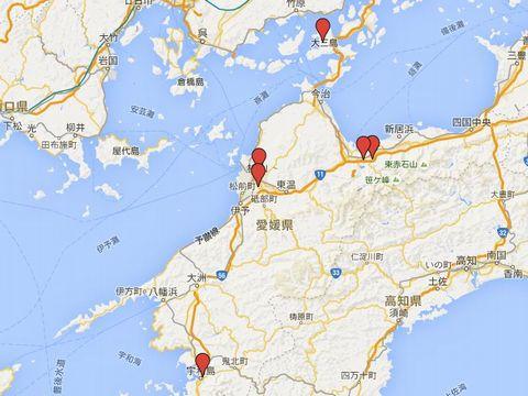 愛媛県の別表神社のキャプチャー