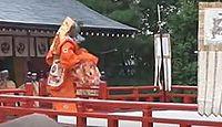 重要無形民俗文化財「林家舞楽」 - 谷地八幡宮の神職家に伝承されている舞楽、山形県のキャプチャー