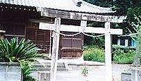 白澤神社 静岡県静岡市葵区牛妻