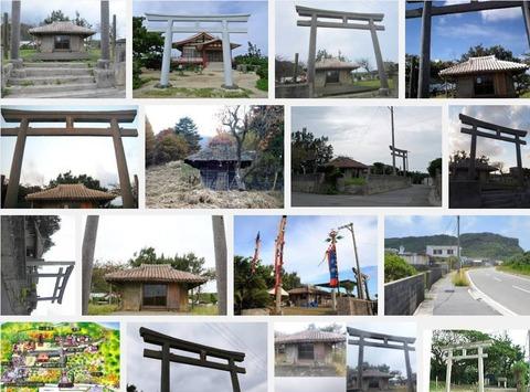 十山神社 沖縄県八重山郡与那国町与那国のキャプチャー
