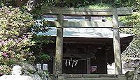 十二所神社 神奈川県鎌倉市十二所のキャプチャー