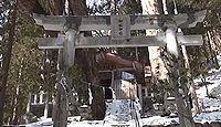 神坂神社 長野県伊那郡阿智村のキャプチャー