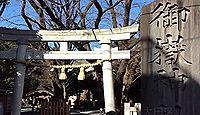 御嶽神社 東京都大田区北嶺町