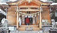 椿岸神社 三重県四日市市智積町のキャプチャー