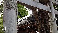 宿鳳山高円寺の境内、稲荷神社 - 東京三鳥居
