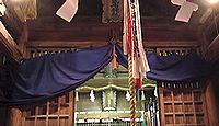 大川上美良布神社 高知県香美市香北町韮生野のキャプチャー
