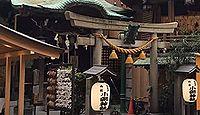 小綱神社 東京都中央区日本橋小網町のキャプチャー