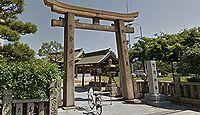 阿閇神社 兵庫県加古郡播磨町本荘のキャプチャー