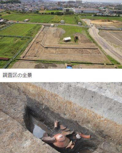 大阪府寝屋川市で、邪馬台国と同時代の集落跡発見 2015年9月26日に現地説明会 - 小路遺跡のキャプチャー