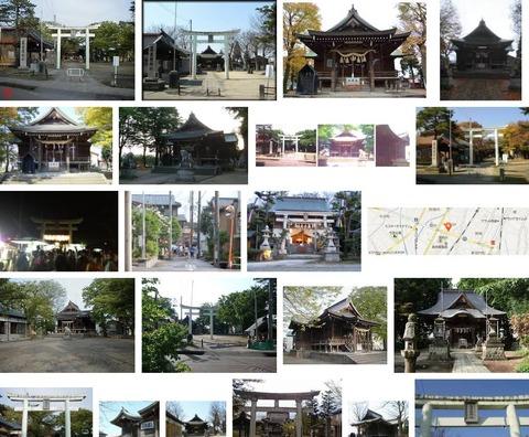 高彦根神社 新潟県長岡市宮内のキャプチャー