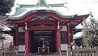 筑土八幡神社 - 新宿神楽坂近くに鎮座、区内最古の石造鳥居、1664年造立の特殊な庚申塔