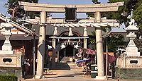 四所神社(徳島市) - 「福島の明神さん」春日神の神使である鹿の伝承と、船だんじり
