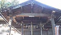 成島八幡神社 山形県米沢市広幡町成島