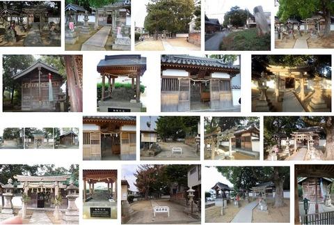 舊府神社 大阪府和泉市尾井のキャプチャー