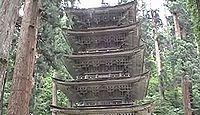 国宝「羽黒山五重塔」(山形県鶴岡市)のキャプチャー