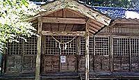 潮神社・賽神社 - 「湯前潮おっぱい祭り」で知られるオッパイの聖地 男根神社も