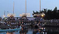 重要無形民俗文化財「尾張津島天王祭の車楽舟行事」 - 日本を代表する夏祭り・川祭りのキャプチャー