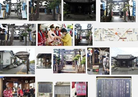 本村神社(熊本県熊本市中央区大江本町7-1)