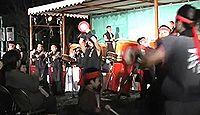 塩屋八幡宮 - 細川忠興が創建、八代神社妙見祭の御旅所、その数日後に「しおやのまつり」