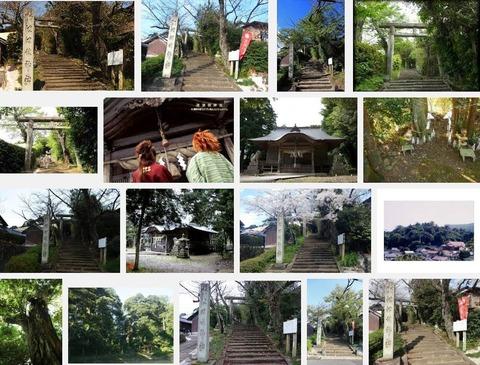 波波伎神社 鳥取県倉吉市福庭のキャプチャー