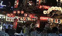 日吉神社 千葉県東金市日吉台のキャプチャー
