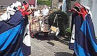重要無形民俗文化財「伊勢太神楽」 - 桑名の増田神社の祭礼で奉納される獅子神楽のキャプチャー