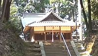 東大谷日女命神社 奈良県桜井市山田