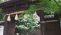 東雲神社 - 久松松平家、松山藩の藩祖や歴代藩主らを祀る、昭和期に松山大神宮を合祀
