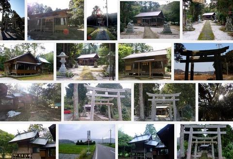 久良彌神社 島根県松江市新庄町のキャプチャー