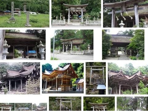高座神社 兵庫県丹波市山南町谷川のキャプチャー