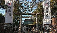 東沼神社 埼玉県川口市差間のキャプチャー