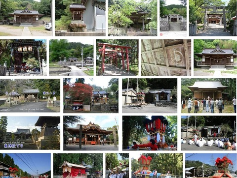 八幡神社 徳島県三好市三野町清水のキャプチャー