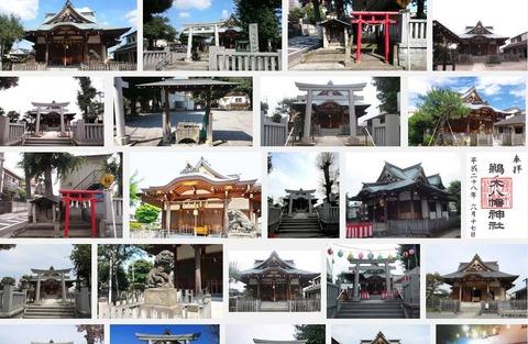 鵜ノ木八幡神社 東京都大田区南久が原のキャプチャー