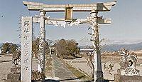 伊都多神社 高知県南国市田村