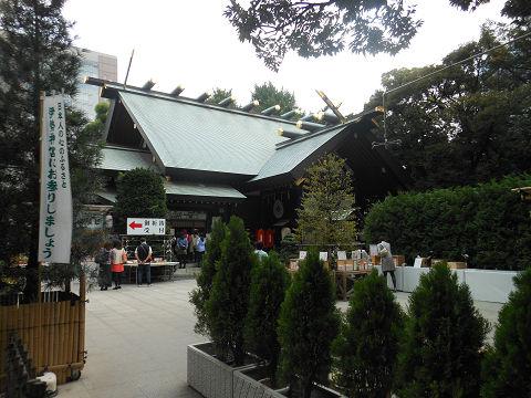 東京大神宮、お伊勢さんと造化の三神を祀る良縁と、縁結びの神社 - 東京・千代田のキャプチャー
