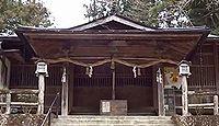 天石門別神社 岡山県美作市滝宮のキャプチャー