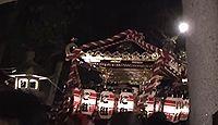 岐佐神社 静岡県浜松市西区舞阪町舞阪