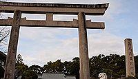 熊本県護国神社 熊本県熊本市宮内のキャプチャー