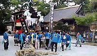 金富神社 - 「八幡神顕現の霊地」にして宇佐神宮の元宮とも、今は宝くじ当選祈願の社