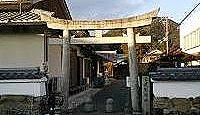 建勲神社(丹波市) - 織田信長の後裔柏原藩が江戸時代の元禄期に創祀、平成の世に復興